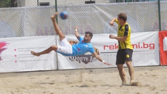Станаха ясни отборите, които ще определят новия шампион по плажен футбол