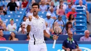Джокович към Федерер: Благодаря, че ми позволи да спечеля
