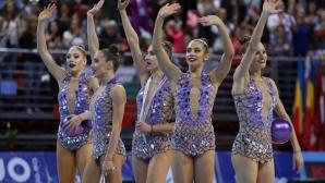 Бившият национален треньор Татяна Стоянова: Ансамбълът ще се справи!