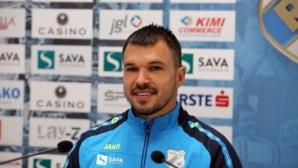 Валери Божинов напусна Хърватия, Ботев (Вр) е все по-близо до мечтата си