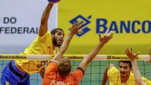 Олимпийските шампиони от Бразилия прегазиха Холандия (видео + снимки)