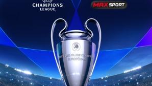 Битката за влизане в групите на Шампионската лига пряко по спортните канали на А1 и на Live.a1.bg във вторник