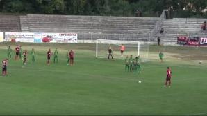 Имаше ли дузпа за Добруджа и правилно ли бе отменен победният гол за Локо (Сф)? (видео)