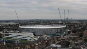"""Тотнъм ще домакинства на """"Уембли"""" в първия си мач от Шампионската лига"""