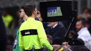 """Полемики в Италия след използването на ВАР в 1-ия кръг на Серия """"А"""""""