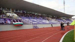 Етър пуска днес билетите за мача с Левски