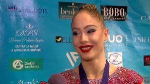 Елена Бинева се завръща в ансамбъла за Световната купа в Казан