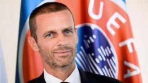 Шест футболни федерации обявиха подкрепата си за Чеферин