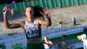 Шампионка по лека атлетика влезе в щаба на Берое