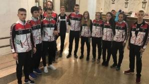 Таекуондистите вече са в Минск за Световното първенство