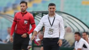 Дунав се допитва до феновете за бъдещето на треньора
