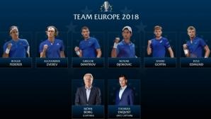 Без Надал в Laver Cup, ясни са всички участници