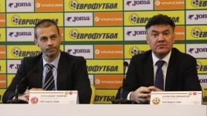 БФС официално подкрепя Чеферин за нов мандат начело на УЕФА