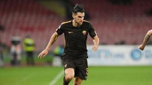 Рома прие оферта от ОМ за 25 млн. евро