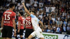 Марсилия показа характер, но отново не победи