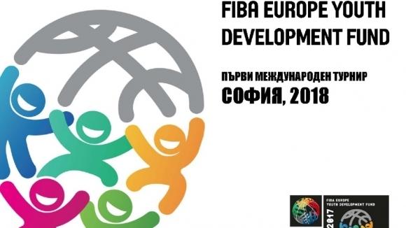 София приема първия турнир от новия проект FIBA YDF