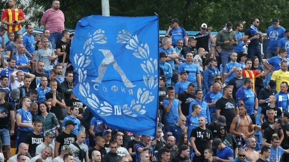 Тежко наказание за Левски от УЕФА