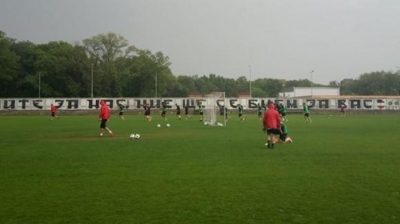 Локо (Пд) започна подготовка за мача с Ботев (Враца)