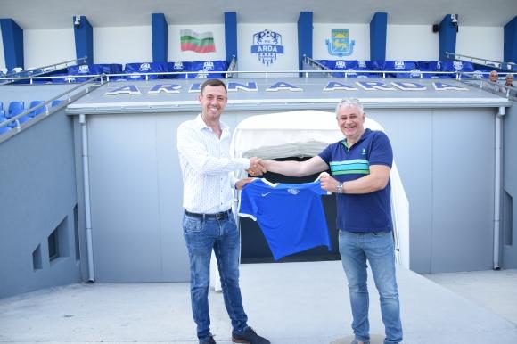 Арда представи Стойчо Стоев, той обяви защо е дошъл в клуба