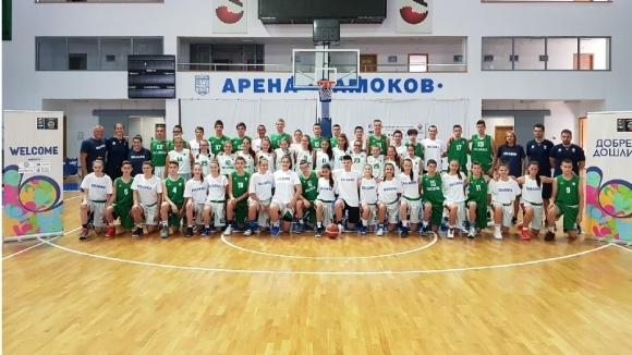 Ясни са разширените състави на България за FIBA YDF