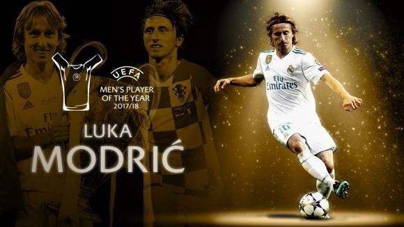 Лука Модрич грабна приза на УЕФА за Играч на годината