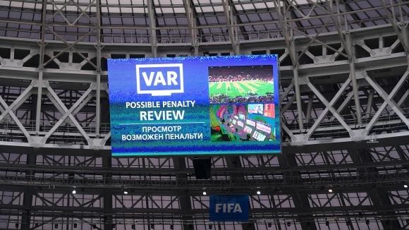 УЕФА въвежда ВАР за Суперкупата на Европа