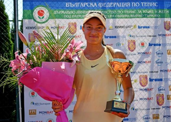 Аршинкова спечели титлата при жените