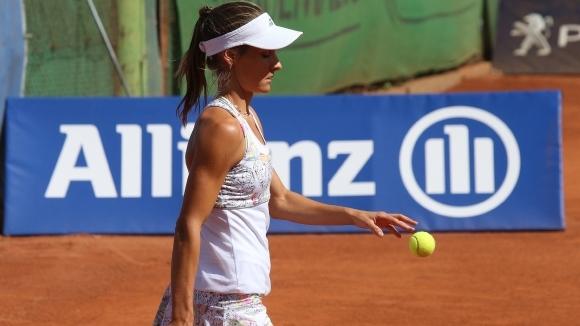 Само една българска победа в първия кръг в София