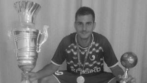 Трагедия! Български футболист почина от инфаркт