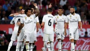 Победа на Реал Мадрид може драстично да умножи парите ви