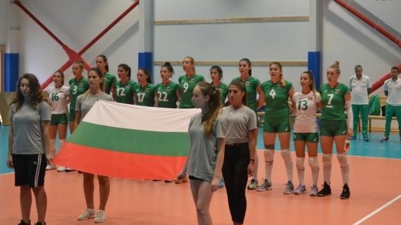 България с първа победа на европейското