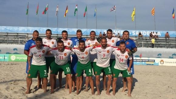 Лош старт за националите по плажен футбол на промофинала на ЕВРОлигата