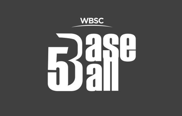 София приема I балканско първенство по Бейзбол 5