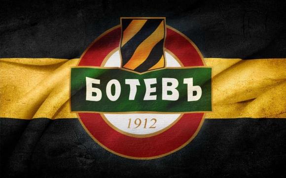 Ботев (Пд): Направихме крачка, която никой друг клуб в България не е правил до момента (видео)