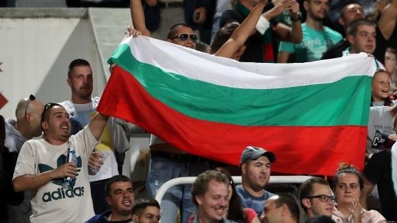 Футболните национали призоваха за мощна подкрепа към спортистите ни на трите Световни в България