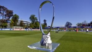 Септември с тежък дебют в младежката Шампионска лига