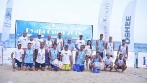 """Страхотни емоции по време на първото издание на турнира по плажен волейбол """"Byala Open"""" 2018 (галерия)"""