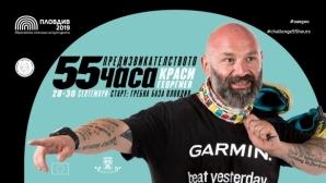 Краси Георгиев с ново 55-часово предизвикателство