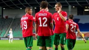 От Левски: Нека подкрепим момчетата на България