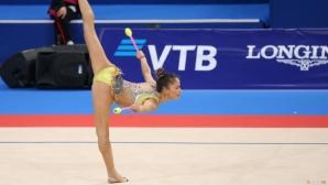 Над 20 часа на живо по БНТ от Световното по художествена гимнастика