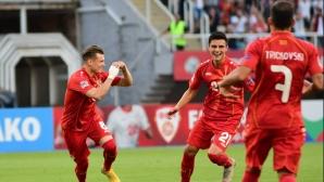 Македонците спечелиха дербито при най-слабите