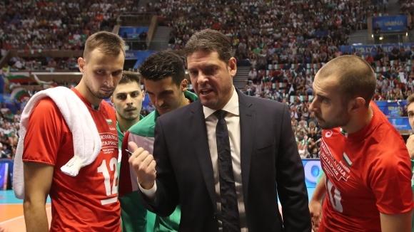 България не успя срещу Иран (видео + галерия)