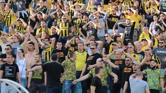 Важна информация за феновете на Ботев (Пд) преди гостуването на Славия