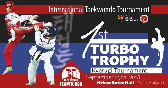 """ТК """"Турбо"""" и европейски шампион откриват първия турнир по олимпийско таекуондо този сезон"""
