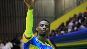 Звездата на Руанда е новото попълнение на Марек