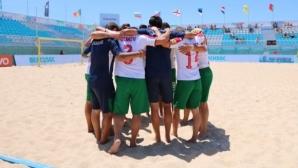 Националите по плажен футбол със специални премии от президента на БФС
