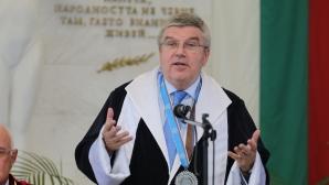 Бах окуражи София да кандидатства за домакин на Зимните младежки олимпийски игри през 2024 година