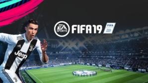 Вижте топ 30 на футболистите от Висшата лига във FIFA 19