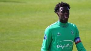 Футболистите на Сент Етиен почетоха свой съотборник