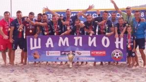 МФК Спартак спечели трета поредна титла на България по плажен футбол, МВР за малко не напусна турнира след скандал